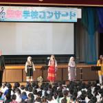 School concert of Perunika Trio & Yantra - Japan Tour 2015